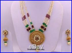 22 K Yellow Gold Traditional Pendant Set Wedding Bollywood Stylish Necklace