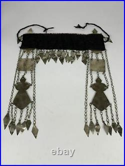 400g, 12.5 Vintage Turkmen Headdress Headpiece Tribal @Afghanistan, B14480