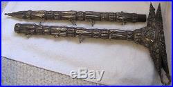 Afghan Turkoman Kuchi Turkmen Kazakh silver walking stick cane or ceremonial sta