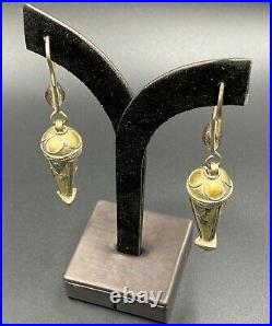 Afghani Vintage Trible Traditional Silver Jewelry Ear Rings