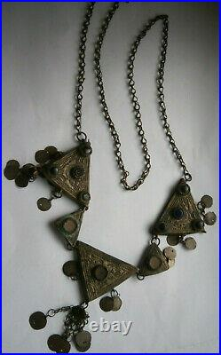 HODJA HOCA ANTIQUE Chain Muslim priest script Balkan jewelry SERBIA BOSNIA FAITH