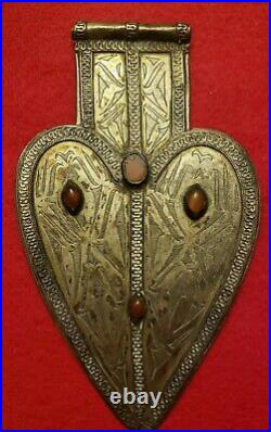 Harry A. Franklin PRIVATE COLLECTION PIECE LARGE TURKMEN TRIBAL ASYK BREASTPLATE