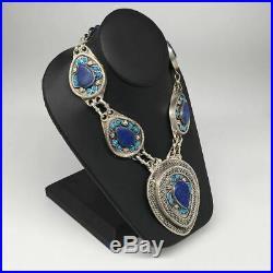 Kuchi Necklace Afghan Ethnic Turkmen Tribal Lapis Lazuli Inlay Necklace, TN234