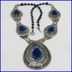 Kuchi Necklace Afghan Ethnic Turkmen Tribal Lapis Lazuli Inlay Necklace, TN235