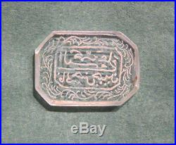 Old large islamic seal-pendant, fine calligraphy, rock crystal. Free Shipping