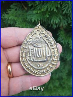 RRR Rare old collectible Arabic Turkish pendant with gilt 18-19 century